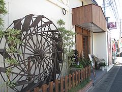 8外観:風車@和食・四季菜・益々・小郡