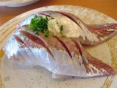 回転寿司『市場ずし魚辰』アジ105円@福岡・長浜・市場会館