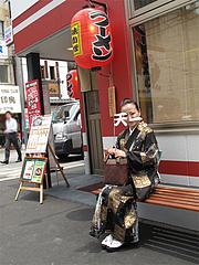 外観:腰掛待合@天下一品・博多駅前店