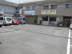 13駐車場@あじ扇ラーメン