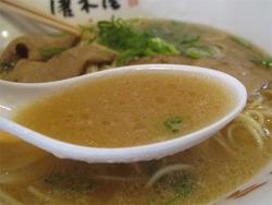 5ラーメンスープ@唐木屋・六