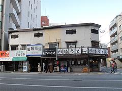 2外観:因幡宇どんと三角市場@因幡うどん・渡辺通店