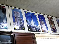 15店内:ナゾのロケット写真@吉浦亭