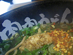 16ランチ:おろししょうがと粗挽き唐辛子@元祖肉肉うどん・春日店