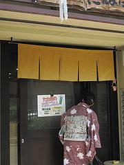 外観:入り口@ごはんや・たね田・平尾