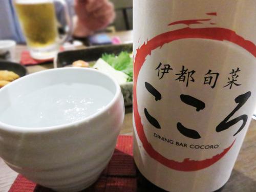 7芋焼酎1800円