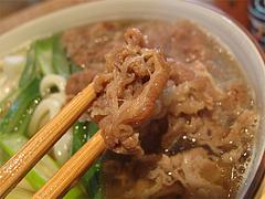 料理:肉うどんの肉@讃岐うどん志成(しなり)