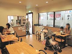 店内:併設甘味処・カフェ@蜂楽饅頭・西新
