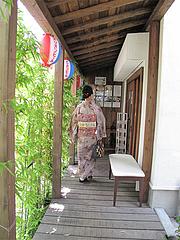 外観:入り口@結の懸け橋・平尾