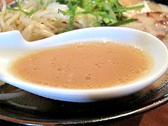 料理:博多らーめんスープ@博多らーめん一番山・大橋