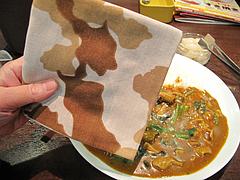 料理:ヒザかけ@COCO壱番屋(ココイチ)