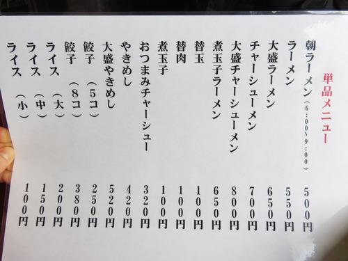 15メニュー1