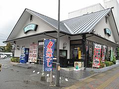 外観:福岡の回転寿司@博多玄海丸・野間