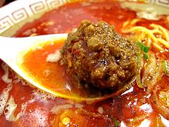 料理:激辛レッドドラゴン肉味噌@元祖長浜・拉担麺・博多麺屋・ゆず