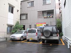 外観:駐車場@烏骨鶏ラーメン・天照