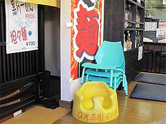 店内:小上がり・ベビー椅子@らーめんず倶楽部元気・花畑