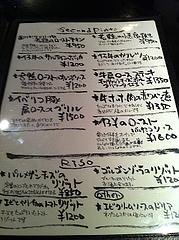 9メニュー:肉・リゾット@イタリアン・ワインバー・ラカーサ・高砂