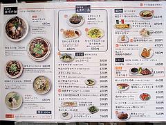 20メニュー:居酒屋@ホウテン食堂・奉天本家・中洲