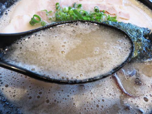 8味玉チャーシューメン汁