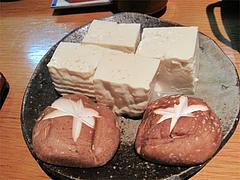 料理:鴨鍋の具@蕎麦・木曽路