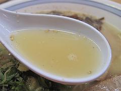 料理:ラーメンスープ@一番軒