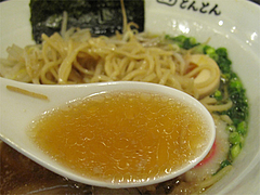 料理:濃円醤油らーめんスープ@黒豚餃子とんとん