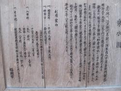 16詳細@須恵三洋軒博多
