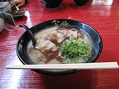 17ランチ:黒ラーメン530円@麺や・金の豚・ラーメン・野方