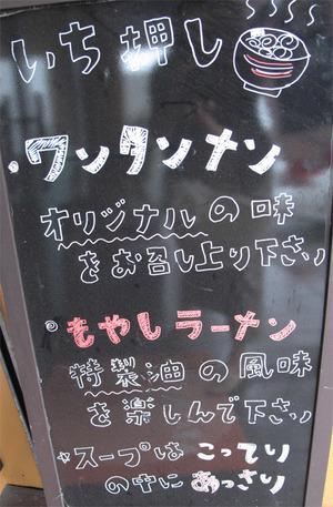 5おすすめ@博洋軒