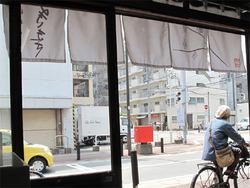 5店内@つけ麺咲きまさ
