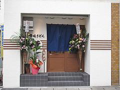 19外観@讃岐うどん薫(かおる)