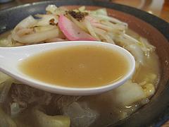 料理:チャンポンスープ@ちゃんぽんならここ・赤坂店