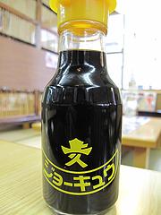 料理:上久醤油(ジョーキュウしょうゆ)@うちだ屋・清川