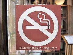 店内:終日禁煙@生そば・あずま・長住店