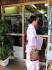 外観:入り口@しばらく平和台店・大手門