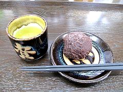 カフェ:ぼた餅120円@資さんうどん大門店・小倉