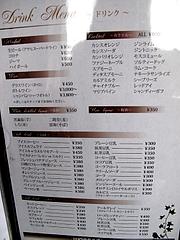 32メニュー:ソフトドリンクとお酒@ドッグカフェレストラン・ワンパーク大濠店