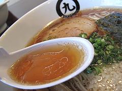 ランチ:醤油ラーメンスープ@博多塩ラーメン城(じょう)