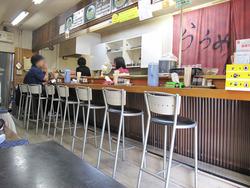 2店内@らーめん椿屋