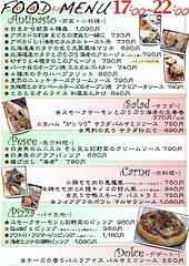17メニュー:前菜&サラダ&魚介料理&肉料理&ピッツァ&デザート@キッチン&バー・クオリア・姪浜