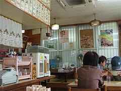 なかよし食堂の店内@石垣島