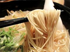 ラーメン:ラーメン零号麺@初代秀ちゃん・ラーメンスタジアム3・キャナルシティ博多
