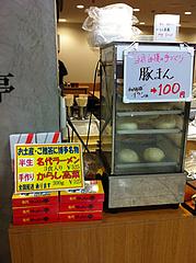 11外観@名代ラーメン亭・天神ビブレ店