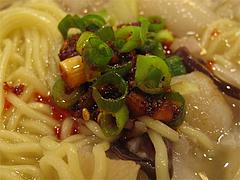 食べるラー油@大明担担麺(だいめいたんたんめん)博多デイトス店