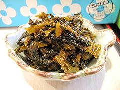 料理:辛子高菜@麺や・てんき・平尾