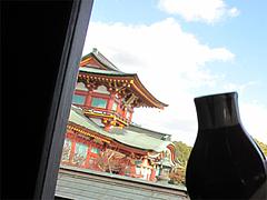 日本酒@日本料理さかたり・防府天満宮