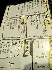メニュー:サラダ・鍋・コースなど@平・大手門