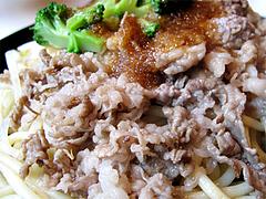 料理:牛肉スタミナ焼アップ@エルボン・博多区古門戸町