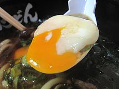 料理:肉肉うどん玉子@元祖肉肉うどん・千代店
