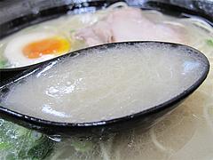 9ランチ:豚頭スープ@長浜ナンバーワン・箱崎店・楽市楽座